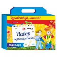 Рюкзаки, <b>пеналы</b>, папки купить в Воронеже недорого, ТД Глобус ...