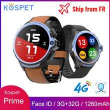 <b>KOSPET Prime</b> 4G Smart Watch 1.6 inch 1260mAh Battery <b>Face ID</b> ...
