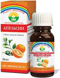 """Радуга ароматов """"<b>Апельсин</b>"""" <b>масло эфирное</b>, 10 мл"""
