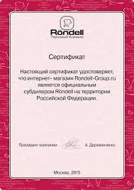 <b>Сковорода Rondell Escurion Grey</b> 28 см RDA-1122 купить в ...