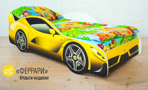 <b>Кровать</b>-<b>машинка Бельмарко Феррари</b> в Екатеринбурге ...