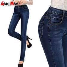 <b>2019 New Fashion</b> Jeans Women Pencil Pants High Waist Jeans ...