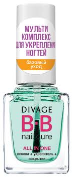 DIVAGE базовое и <b>верхнее покрытие</b> BB Nail Cure All in One ...