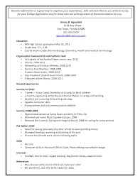 college applications sample info college admission resume help