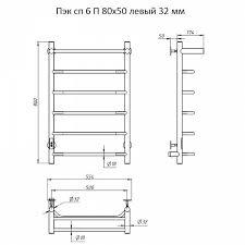 <b>Полотенцесушитель электрический Тругор ПЭК</b> 6 53,2x 80 с ...