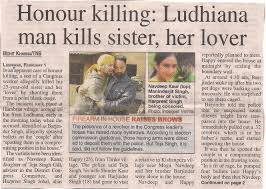honour killing essay short essay on honour killing honour killing honor killing essay overcoming an obstacle essaygood essay writers
