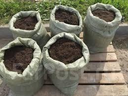 Земля <b>садовая</b> 170р <b>мешок</b> - Сад и огород во Владивостоке
