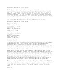 digpio us page    administrative assistant sample cover letter        resume  resume cover letter sample accounting position  accounting job cover letter