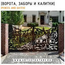 Компания Artsofnature. Декор для дома и интерьера от ...