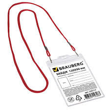 на красном шнурке 45 см, 2 карабина, <b>BRAUBERG</b>, <b>235717</b>