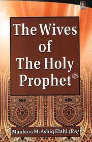 The Wives of The Holy Prophet - the_wives_of_the_holy_prophet_idi923