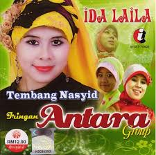 IDA LAILA & IRINGAN ANTARA GROUP / TEMBANG NASYID - A5A4A5C0A5E9A5A4A5E92