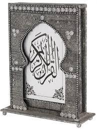 شمس الإسلام بن محمد رحمان الأراكاني