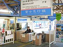 For passengers who will use the train to get to Mt. Fuji | Fujikyu ...