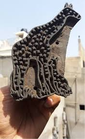 <b>Giraffe</b> Wooden Stamp Vintage wooden Block <b>Printing</b> Stamp | Etsy