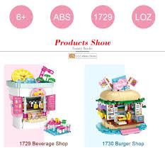 <b>LOZ Mini Blocks Amusement</b> Park Drinks Shop Burger Shop Model ...