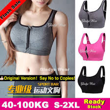<b>S</b>-<b>XXL</b> Premium <b>Plus Size</b> Gym Yoga Zipper Running Sport Bra ...