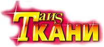 <b>Тесьма</b> вьюнчик - магазин тканей «Таис»