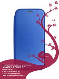 <b>Чехол</b>-книжка <b>Zibelino</b> Book для <b>Xiaomi Redmi</b> 9C/ Сяоми Редми ...
