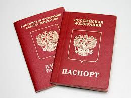 Картинки по запросу паспорт россии 666
