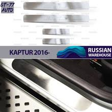 Защитные <b>накладки дверных</b> порогов для Renault Kaptur 2016- в ...