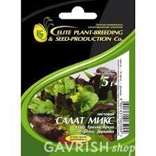 Микс ЭС <b>семена салата</b> - <b>смесь</b> пяти <b>листовых</b> сортов купить с ...