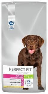Корм для собак <b>Perfect Fit</b> курица 14.5 кг — купить по выгодной ...