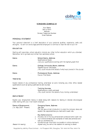 how to present resume exons tk category curriculum vitae