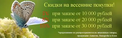 <b>Jika LYRA Унитаз</b>-<b>компакт напольный</b> - в Краснодаре
