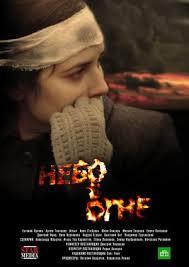 Сериал Небо <b>в огне</b> (2010) - актеры и роли - российские фильмы ...