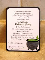 astounding engagement party invitation templates wedding beautiful engagement party invitations blank middot marvelous graduation party invitation wording humorous middot heavenly halloween