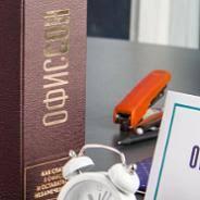 <b>Брелок для ключей Patent</b> – купить в интернет магазине «Epsilon ...