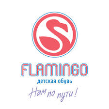 Детская <b>обувь Flamingo</b> & Qwest оптом от производителя в Москве.