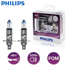 2X <b>Philips H1 12V 55W</b> P14.5s Diamond Vision 5000K Super White ...