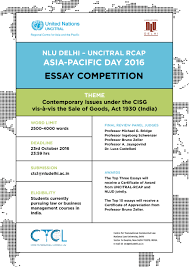 delhi uncitral asia pacific day essay competition  nlu delhi uncitral asia pacific day essay competition 2016