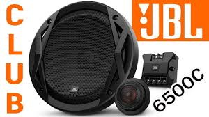Динамики <b>JBL Club</b> 6500c распаковка, обзор, прослушивание ...