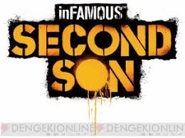 「second son」の画像検索結果