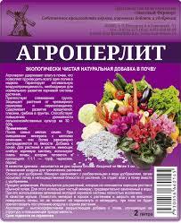 <b>Удобрения</b> и биостимуляторы купить недорого в г. Нижний ...