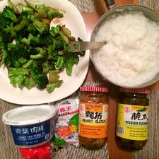 food essay growing up on chinese food and then going to rice porridge i made for my family evanston