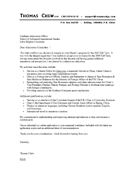example great cover letter resume   cover letter templatesexample great cover letter resume
