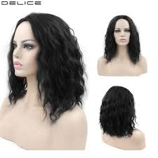 <b>Delice Women's Short</b> Curly Ombre Wig Side Part Synthetic Kinky ...