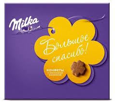 Набор <b>конфет Milka Thank</b> you, молочны... — купить по выгодной ...