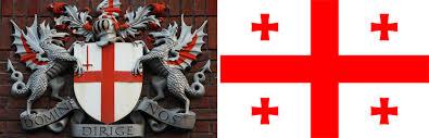 Картинки по запросу грузия флаг