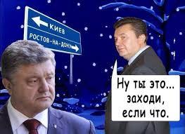 """""""Скорее всего, это будет превращено в """"шоу Вити Януковича"""", - Тука о предстоящем допросе экс-президента - Цензор.НЕТ 5547"""
