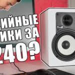 Бюджетные <b>студийные мониторы</b> - обзор <b>Fluid</b> Audio C5BT ...