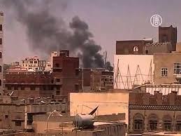 Картинки по запросу бои в йемене