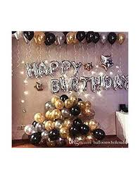 Balloons Online : Buy Balloons @ Best Prices in India : Amazon.in