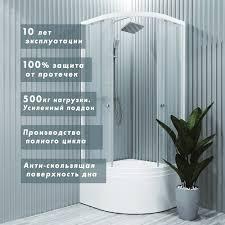 <b>Душевой уголок Triton Вирго</b> 1 90x90 купить в Минске, цена