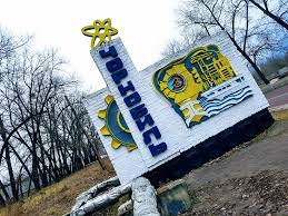 exploring the chernobyl exclusion zone the history roaming required welcome to chernobyl sign