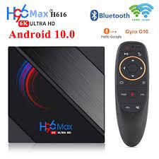 <b>H96Max</b> Allwinner <b>H616 Android</b> 10 TV Box 2020 4GB 32GB 64GB ...